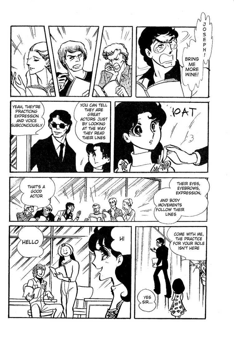 Glass Mask 033 page 28