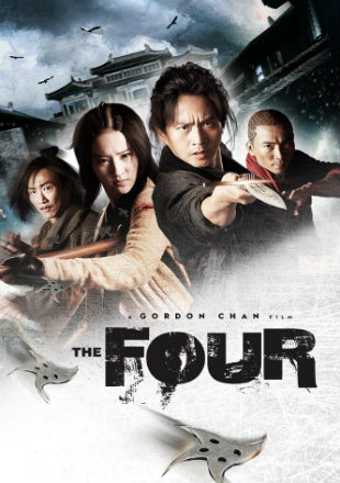 The Four (2012) Dual Audio Hindi 400MB BluRay 480p x264
