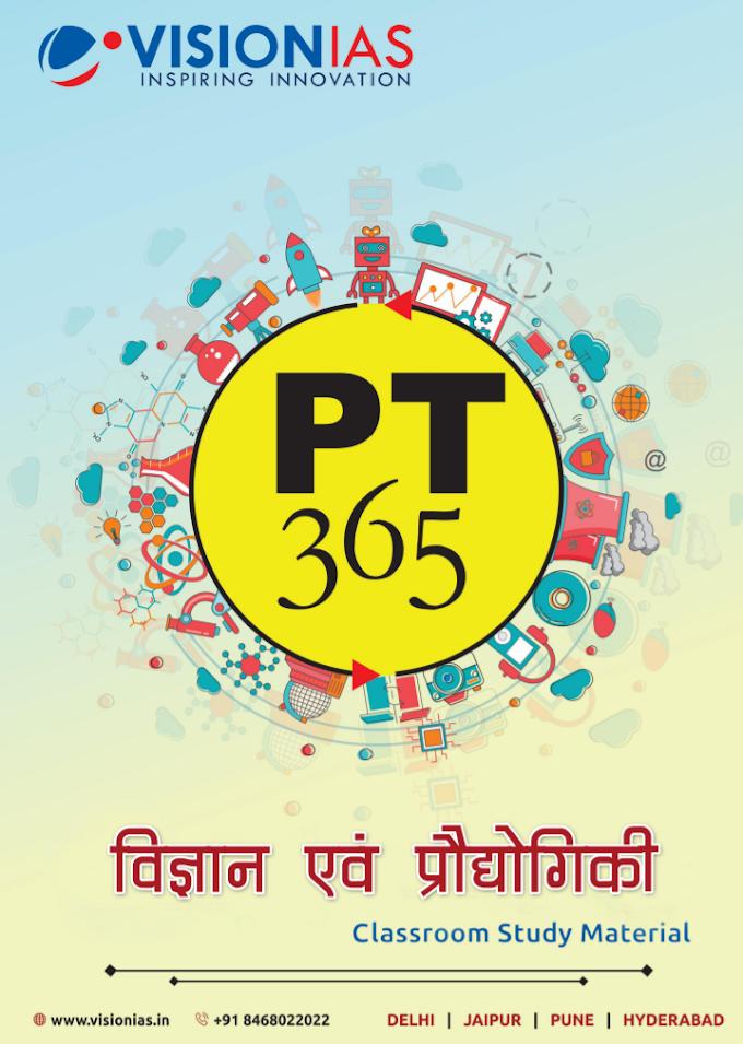 PT 365 HINDI 2018 ALL IMPORTANT SUBJECT (GOOGLE DRIVE)