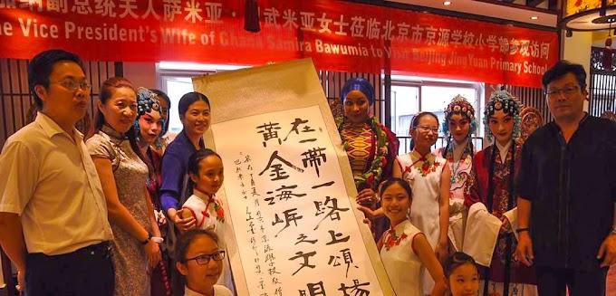 Samira Bawumia tours model school in China