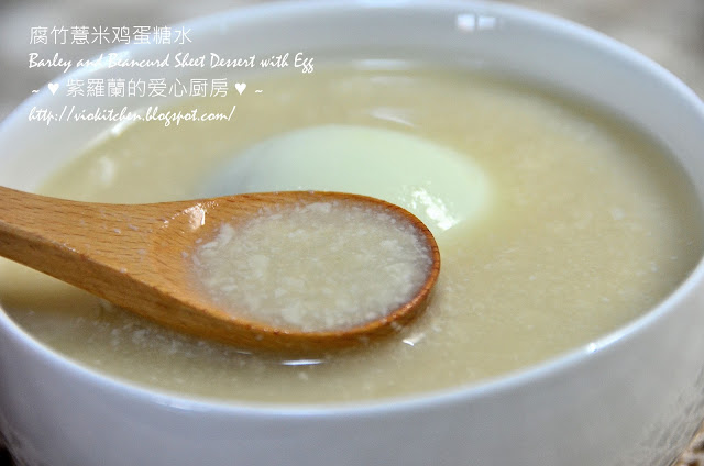 Buy Kitchen Cabinets Backsplash Violet's ~♥紫羅蘭的爱心厨房♥~ : 腐竹薏米鸡蛋糖水 Barley And ...