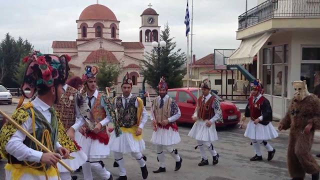 Με την πρώτη φορεσιά Μωμόγερου στην Εορδαία, το νέο Μουσείο Ιστορίας και Λαογραφίας Καρυοχωρίου
