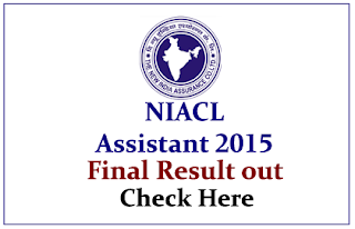 NIACL Assistant Final Results Out