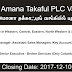 Amana Takaful PLC Vacancies  Available