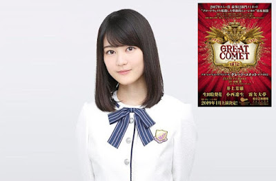 Nogizaka46 Ikuta Erika - Natasha, Pierre & The Great Comet of 1812.jpg