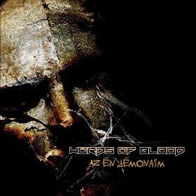 """Το βίντεο των Words of Blood για το τραγούδι """"Gyűlöllek, ember!"""" από τον δίσκο """"Az én démonaim"""""""