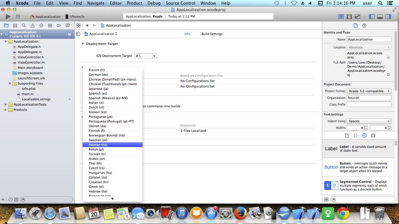 IOS APP LOCALIZATION Screen 4