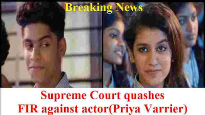 Supreme Court quashes FIR against actor(Priya Varrier) over 'wink song'