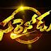 Sarrainodu (2016) Telugu (Original)