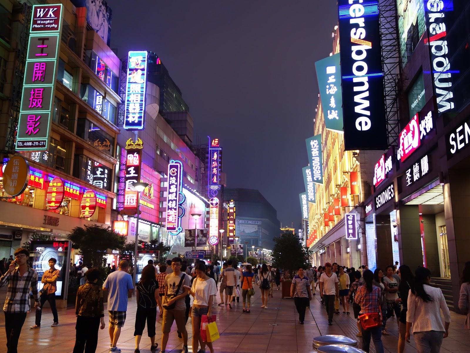 Neons of East Nanjing Road Shanghai