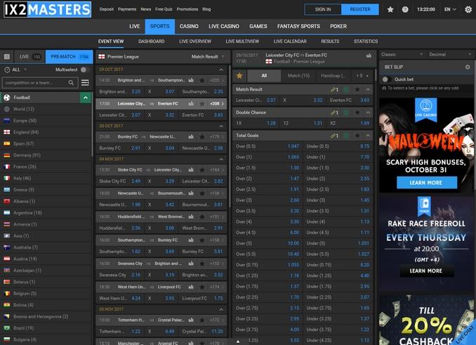 1X2Masters Screen