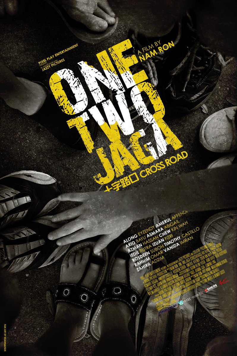 One Two Jaga Full Movie