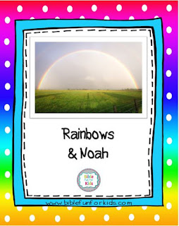 https://www.biblefunforkids.com/2018/04/god-makes-rainbows.html
