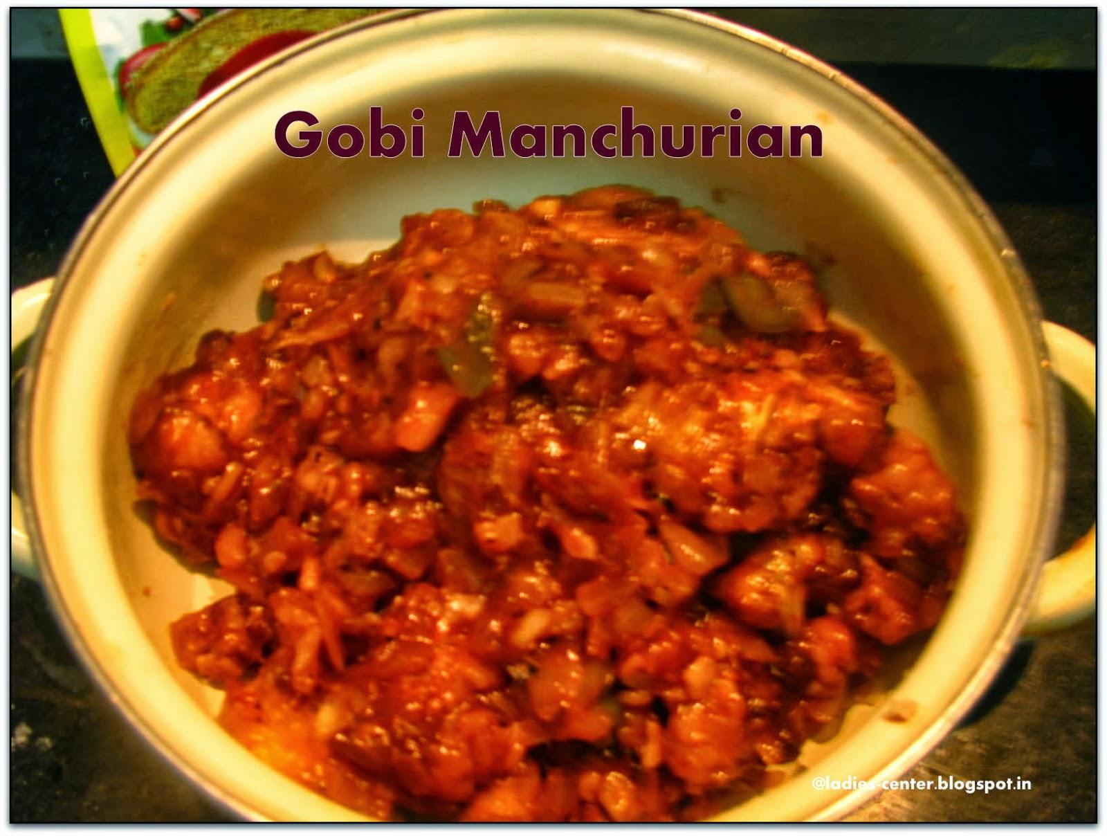 wet gobi manchurian recipe