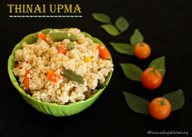 images of Thinai Upuma / Thinai Vegetable Upuma / Thinai Rava Upma / Foxtail Millet Upma / Thinai Arisi Upma