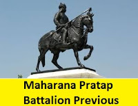 Maharana Pratap Battalion Previous Papers