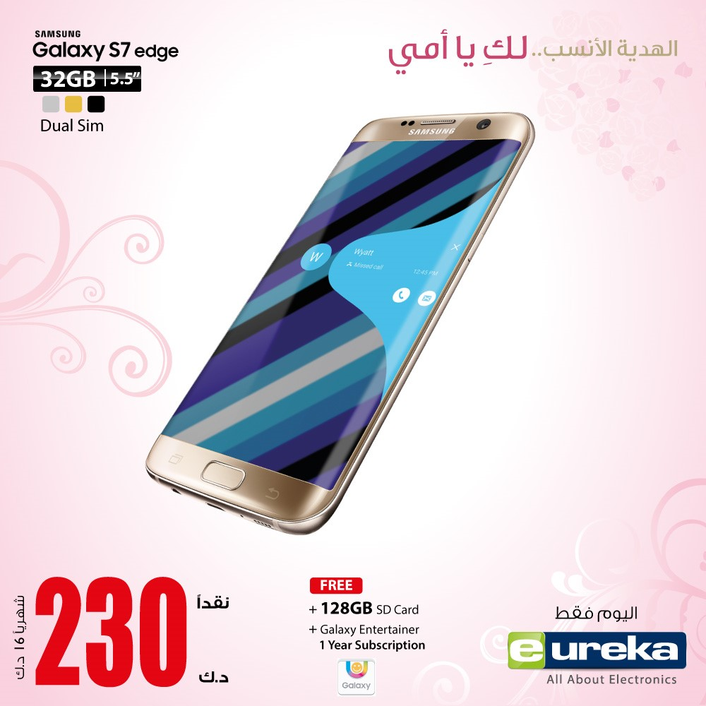 Eureka Kuwait - Today's Special Offers 20-03-2016