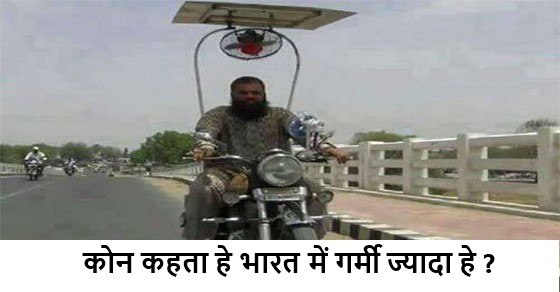 biker jokes motorcycle humor