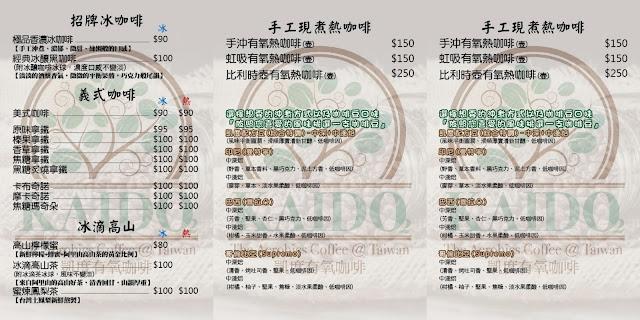 collage - 台中最新高空咖啡廳,20樓輕鬆坐看台灣大道夜景,不用百元還有WIFI、插座可使用