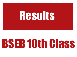 bseb_10th_results