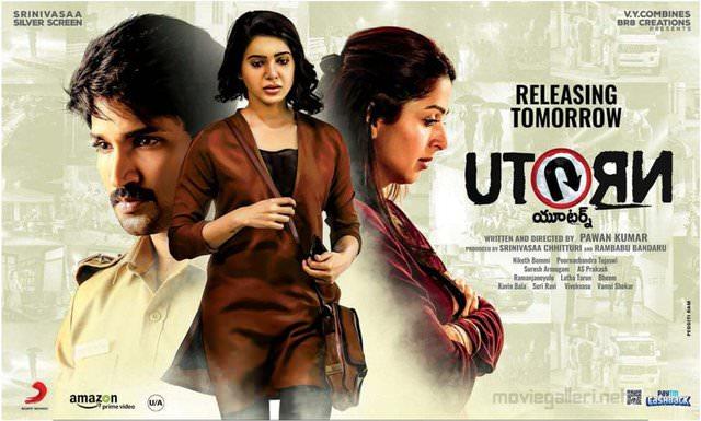 U Turn 2018 Telugu movie review - Samantha Akkineni, Bhumika Chawla
