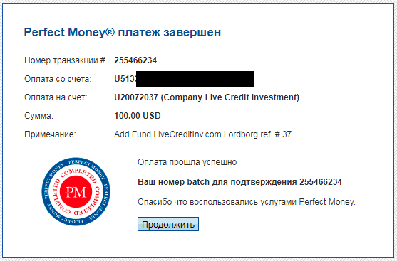 livecreditinv.com обзор