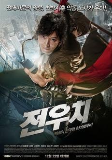 Xem Phim Tiểu Quái Jeon Woochi 2009