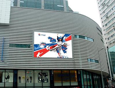 màn hình led p7 outdoor sử dụng ngoài trời chính hãng