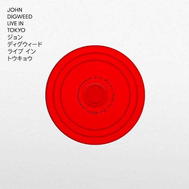 John Digweed's 'Live In Tokyo' Out Now