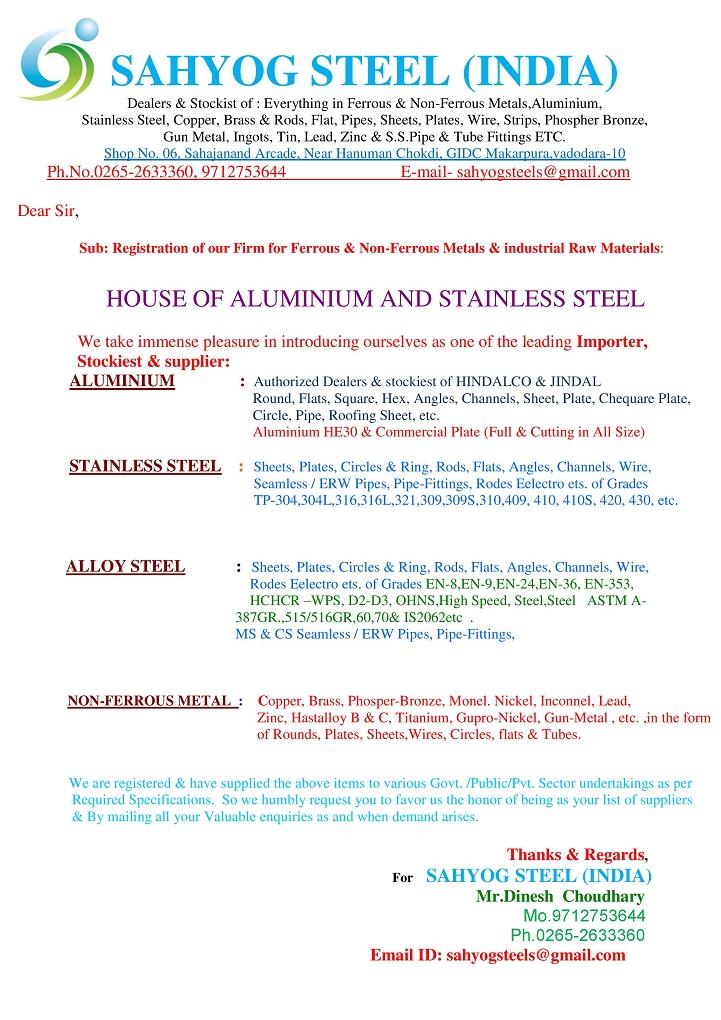 SAHYOG STEEL (INDIA) - 9712753644