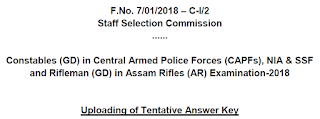 SSC Constable GD Answer Key 2018 - Check it Now