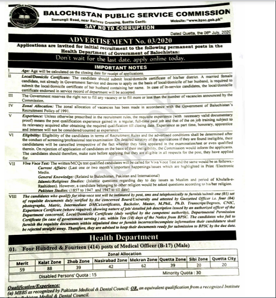 bpsc-medical-officer-jobs-july-2020-bpsc-advertisement-no-03-2020