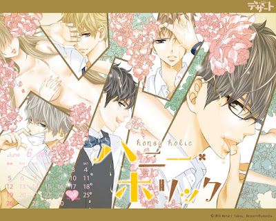 Honey Holic de Watari Sakou
