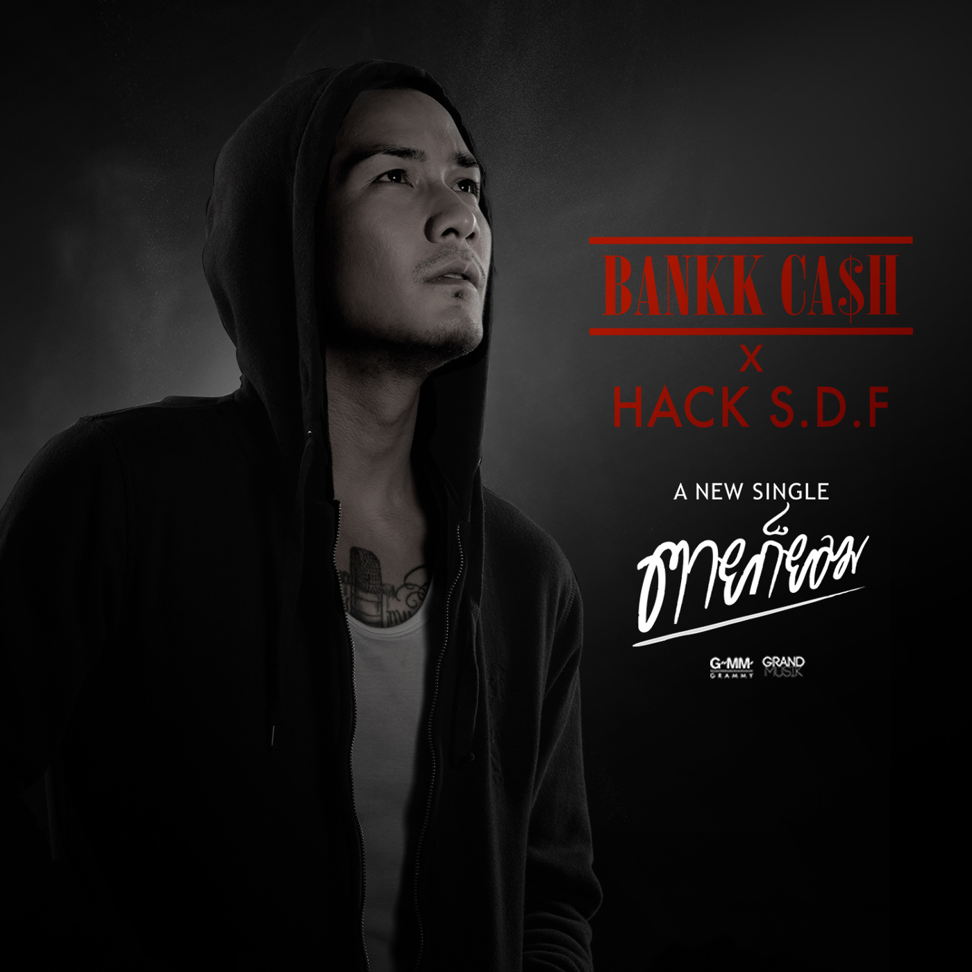 Download ตายก็ยอม – แบงค์ แคช (BANKK CA$H), HACK S.D.F 4shared By Pleng-mun.com