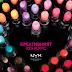 Спечелете 3 подаръчни пакета NYX Professional Makeup