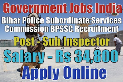 Bihar Subordinate Services Commission BPSSC Recruitment 2017