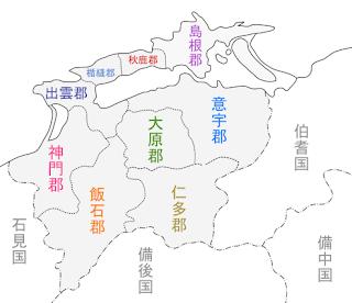 出雲国風土記・現代語訳:出雲国