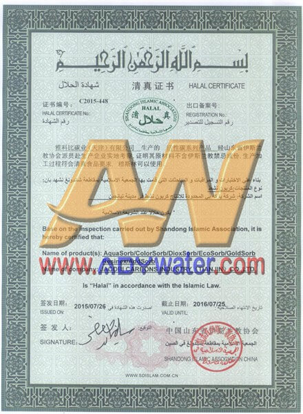 Halal Certificate Karbon Aktif Jacobi