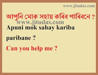 Assamese poetry - Wikipedia