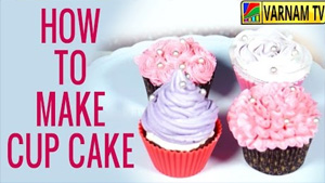 How to Make Cup Cake – Tamil