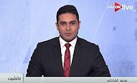 برنامج مانشيت حلقة الأربعاء 30-8-2017 مع محمد الشاذلى و قراءة في أبرز عناوين الصحف المصرية والعربية والعالمية