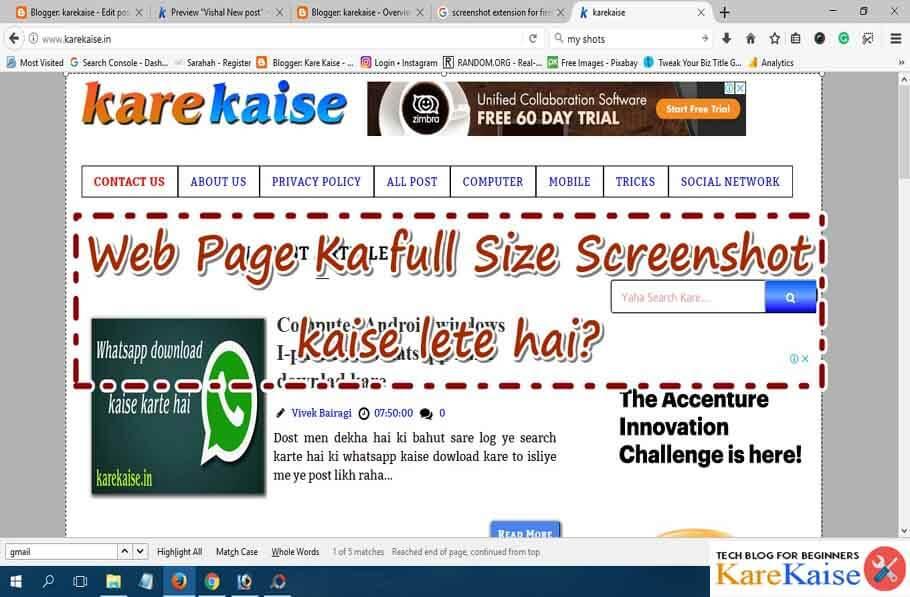 web-page-ka-pura-screenshot-kaise-lete-hai