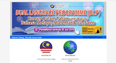 Kursus online Bahasa Inggeris untuk Dual Language Programme (DLP)