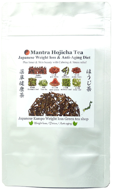 mantra hojicha roasted green tea detox diet herbal loose leaf premium uji Matcha green tea powder aojiru young barley leaves green grass powder japan benefits wheatgrass yomogi mugwort herb