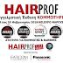 5η Hairprof ΑΥΣΤΗΡΑ ΓΙΑ ΚΟΜΜΩΤΕΣ & ΒΑRBERS