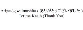Belajar Bahasa Jepang: Ucapan Terimakasih