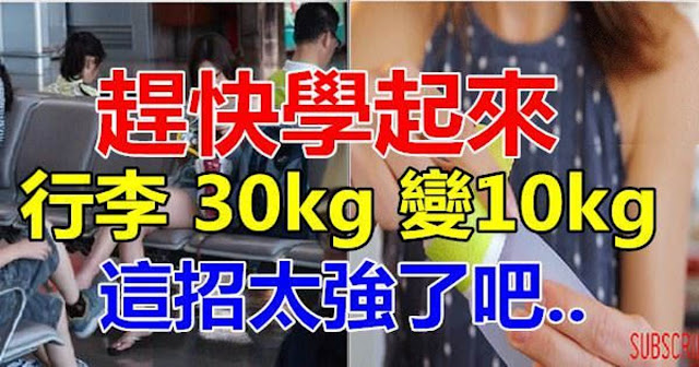 http://www.sharetify.com/2016/11/30kg-10kg.html