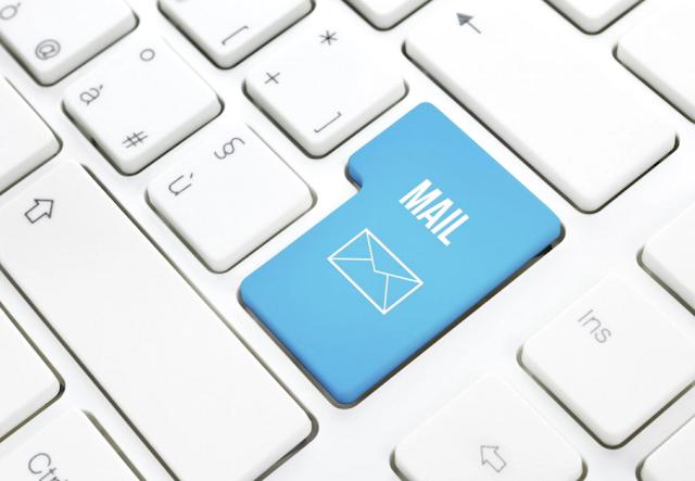 أمان انتقال البريد الإلكتروني عبر الإنترنت