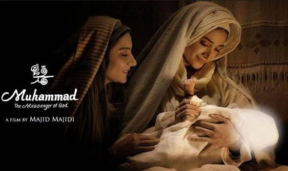 Muhammad: The Messenger of God (2015) Bluray Subtitle Indonesia