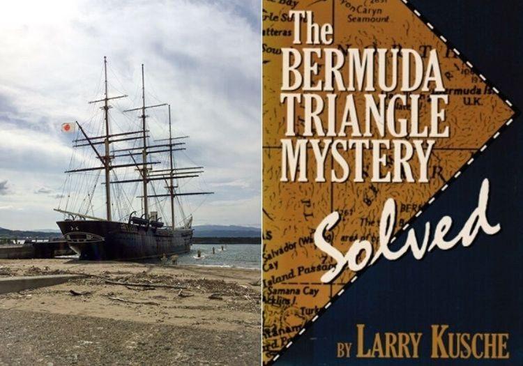 Larry Kusche, The Bermuda Triangle Mystery Solved adlı kitabında Ejderha Üçgeni Nedir sorusunun cevabını vermiştir.